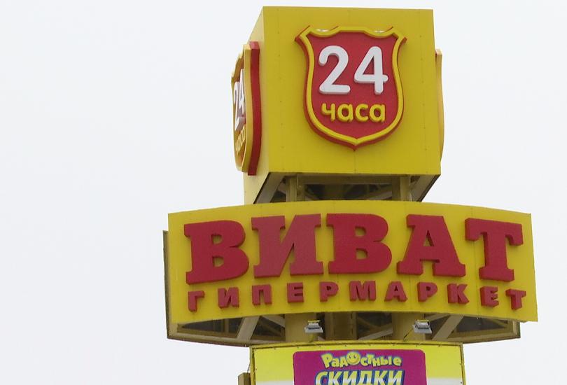 Крупнейшему пермскому банкроту продлили конкурсное производство