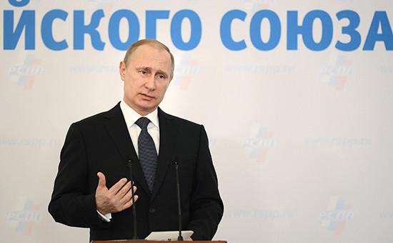 Президент РФ Владимир Путин на заседании съезда РСПП