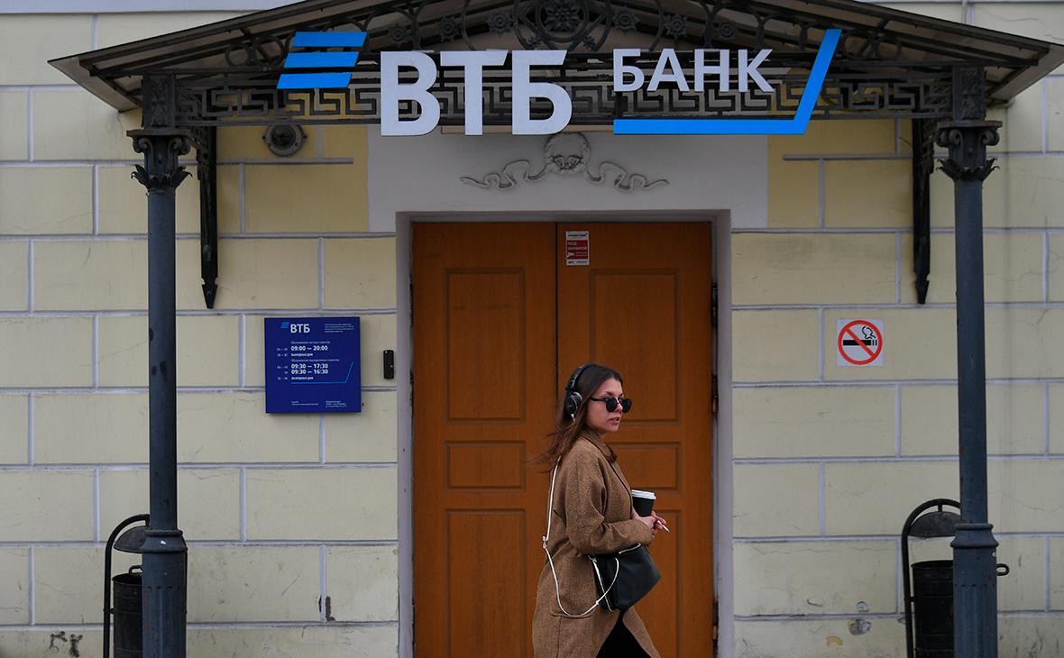 ВТБ сообщил о мошенничестве со справками о заражении COVID-19