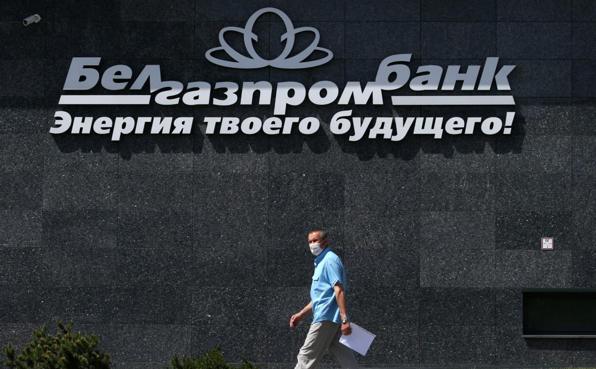 Топ-менеджера «дочки» Газпромбанка в Белоруссии обвинили в хищении