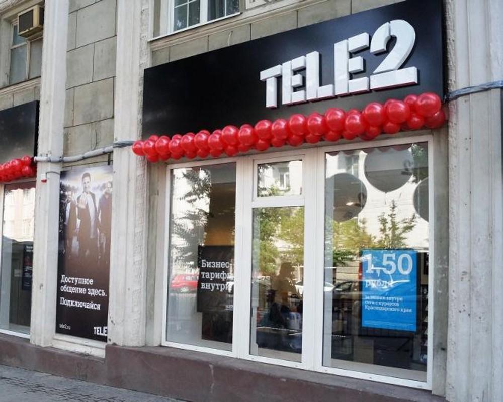 Фото:Tele 2