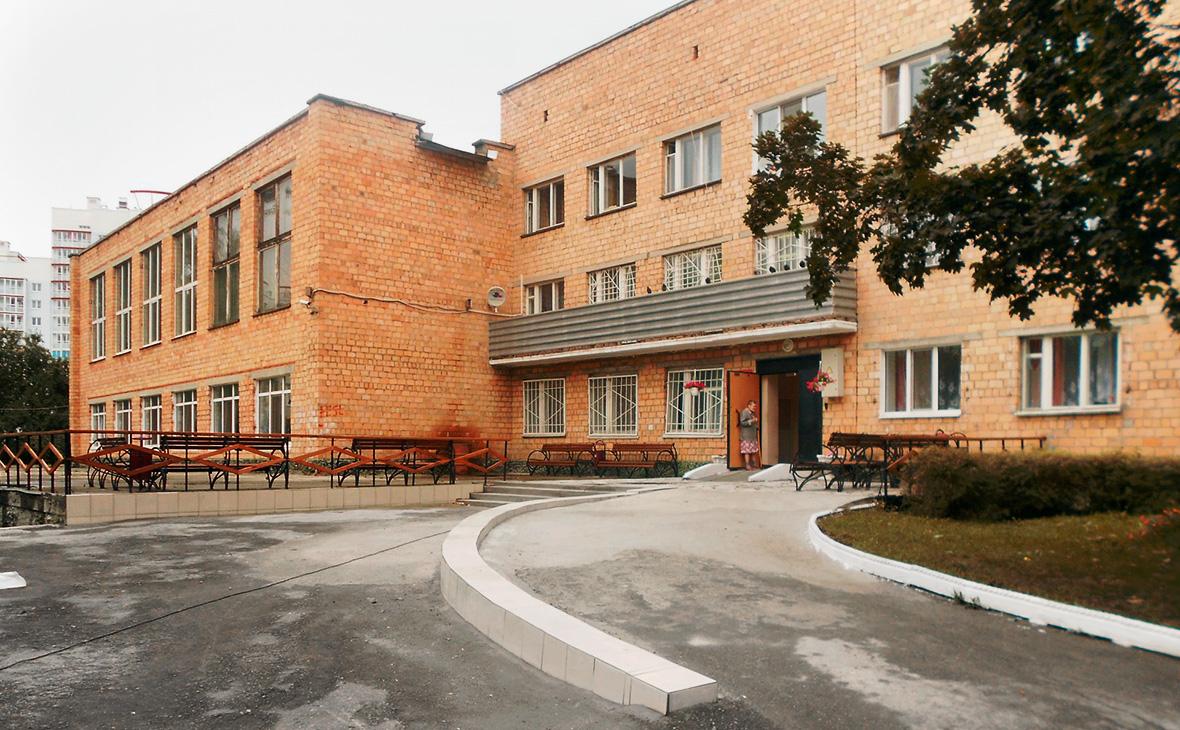 Уктусский пансионат для престарелых и инвалидов, Екатеринбург