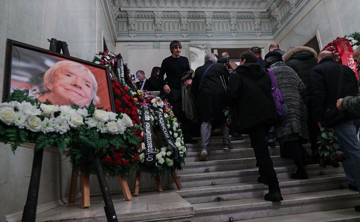 Прощание с Людмилой Алексеевой