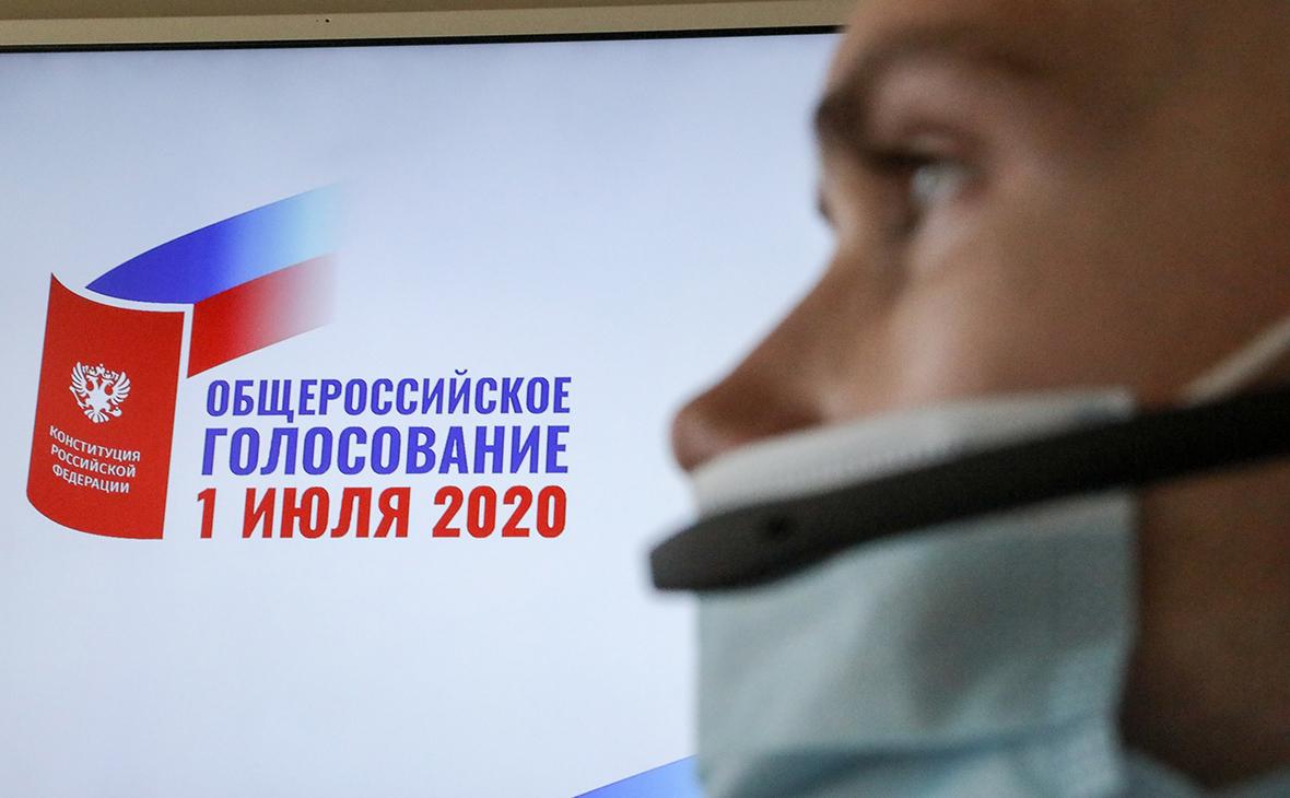 Сотрудник штаба по наблюдению за голосованием по поправкам в Конституцию РФ в Москве