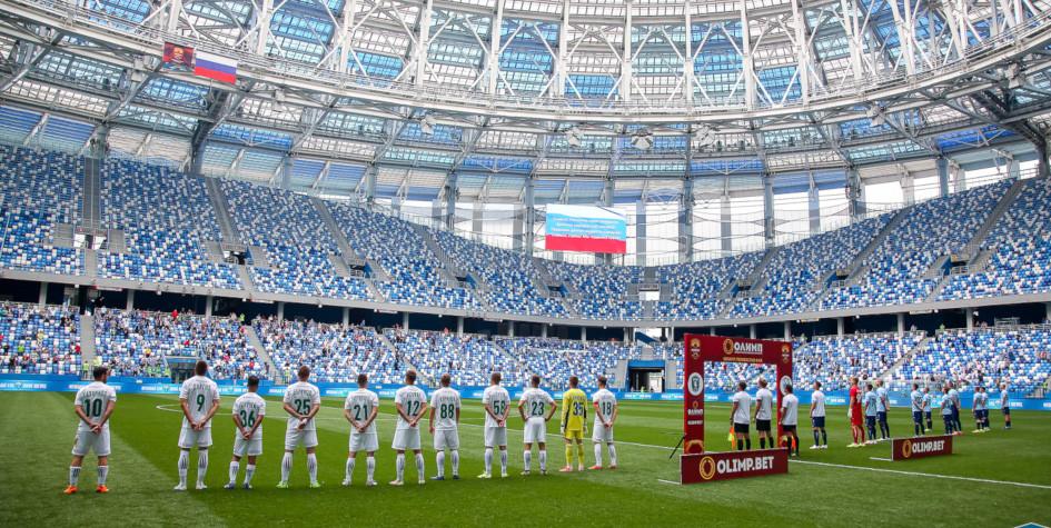 Фото: fcnn.ru