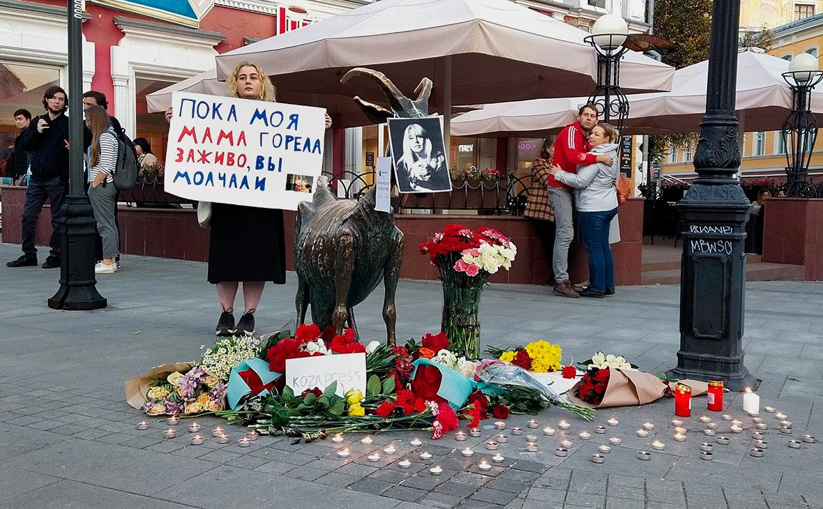 Фото:nnyabloko / VK