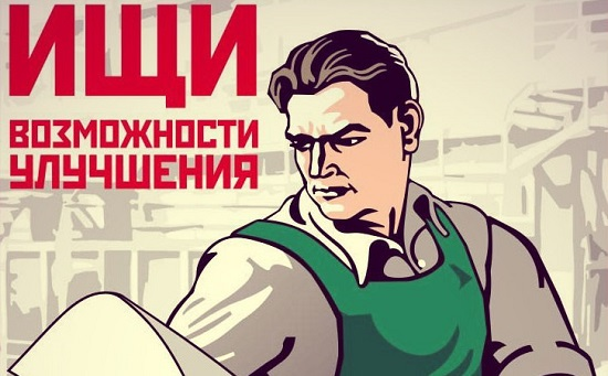 Фото: leanbase.ru