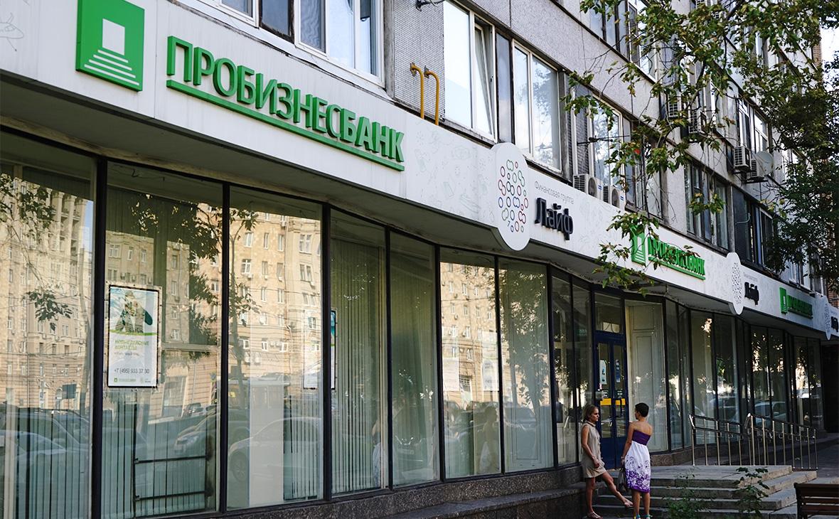 АСВ решило взыскать с владельцев разорившегося банка почти 70 млрд руб.