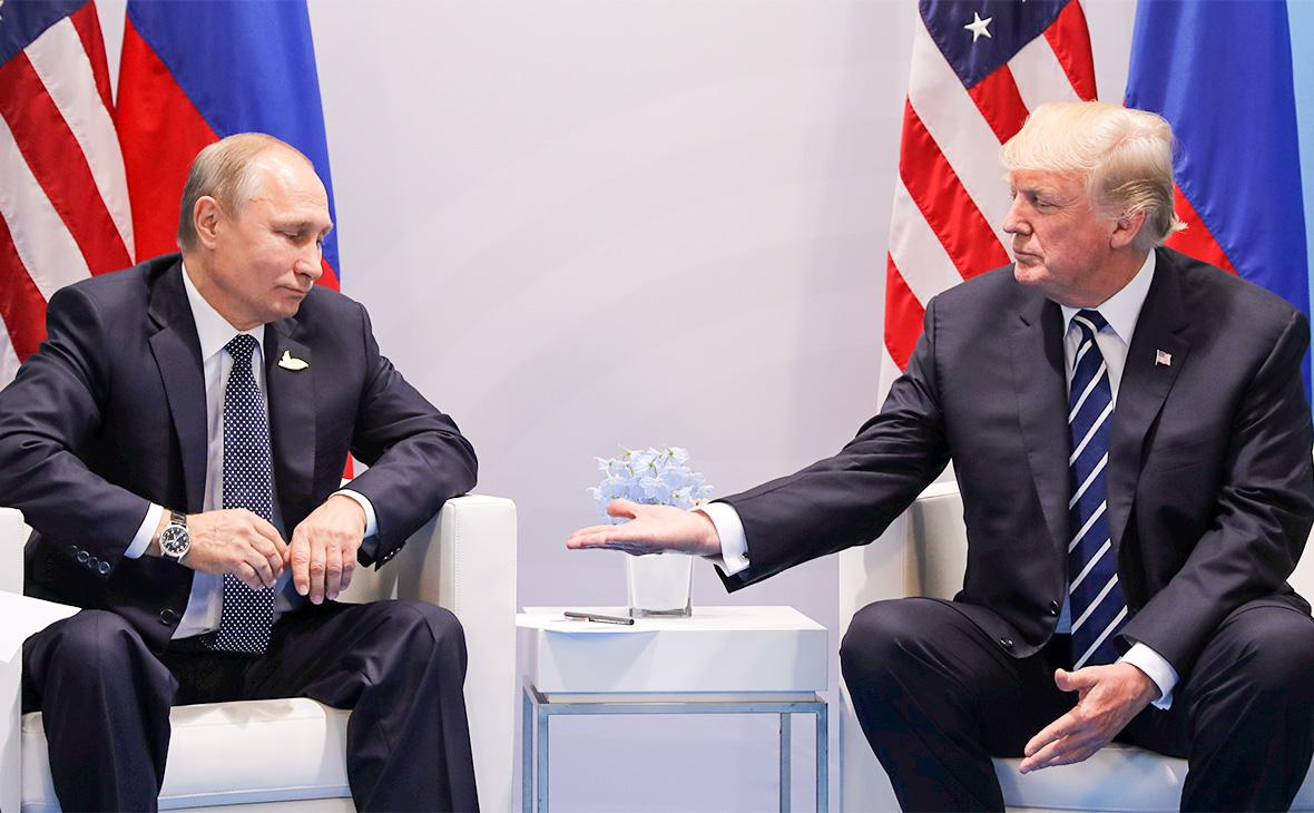 Владимир Путин и Дональд Трамп,07 июля 2017 год