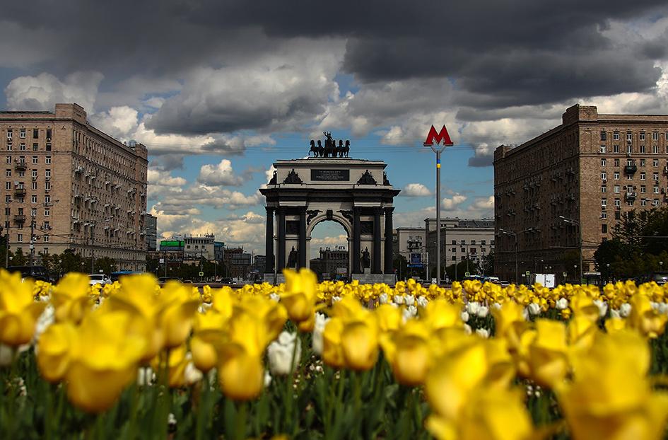 Триумфальная арка на Кутузовском проспекте