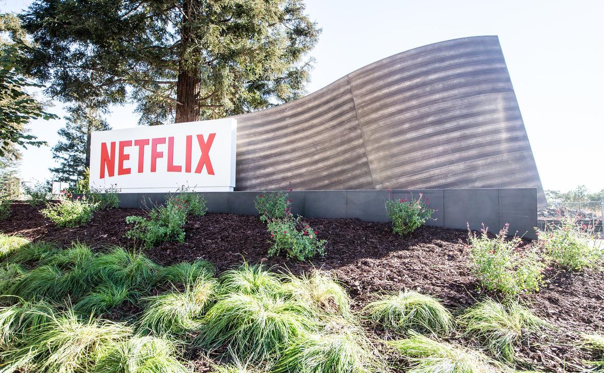 Фото: Netflix