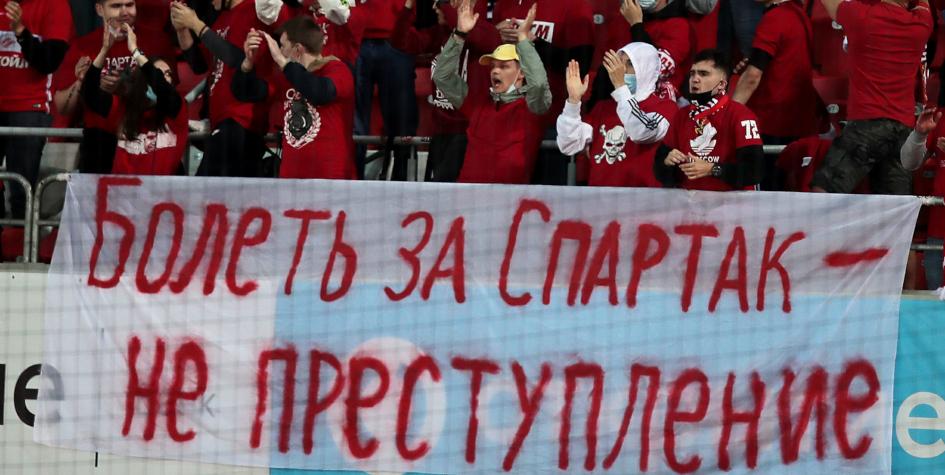 Фото: ФК Спартак (Фото: Global Look Press)