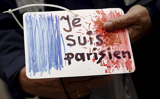 Парижанин на улице города на следующий день после теракта