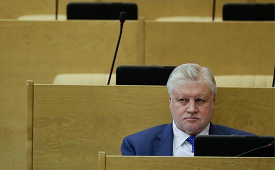 Сергей Миронов напленарном заседании Государственной думы РФ
