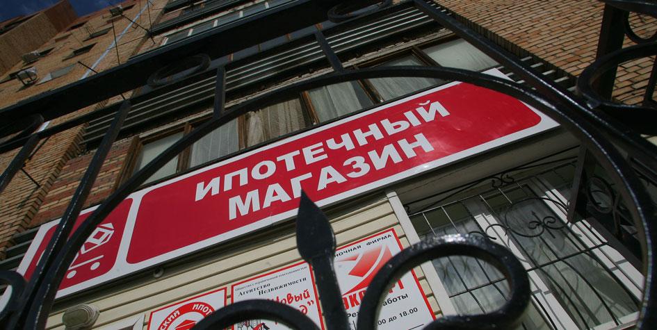 Фото:ТАСС/Ведомости