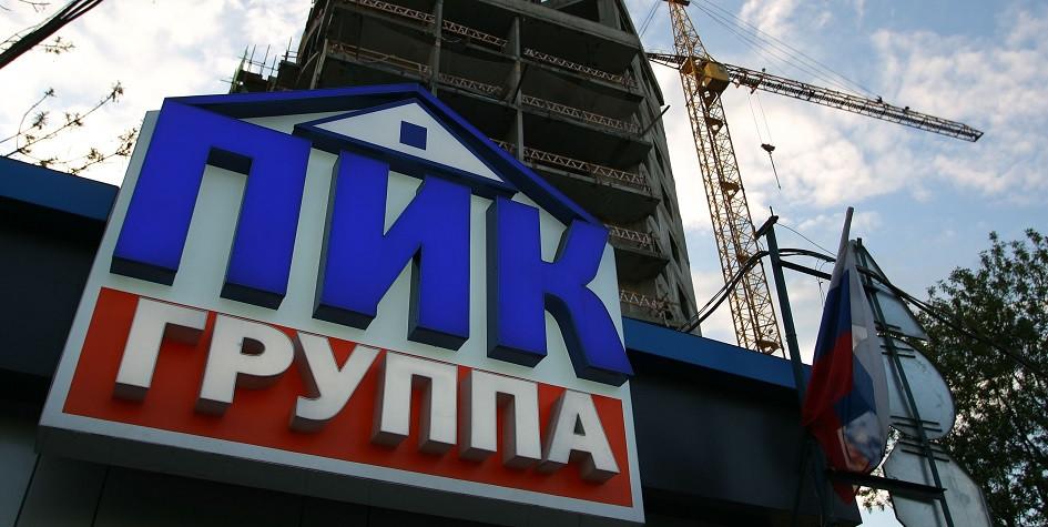 Фото: Денис Гришкин/ТАСС