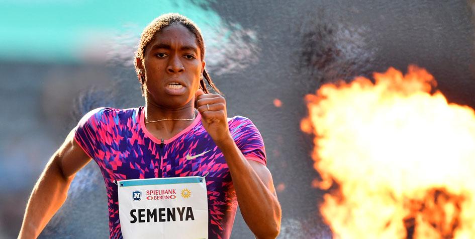 ИААФ установила новые правила для спортсменок с гендерными особенностями