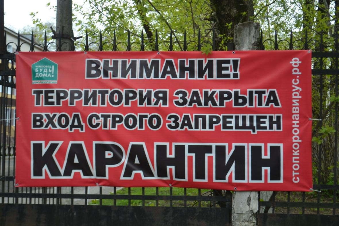 Фото: РБК Вологодская область
