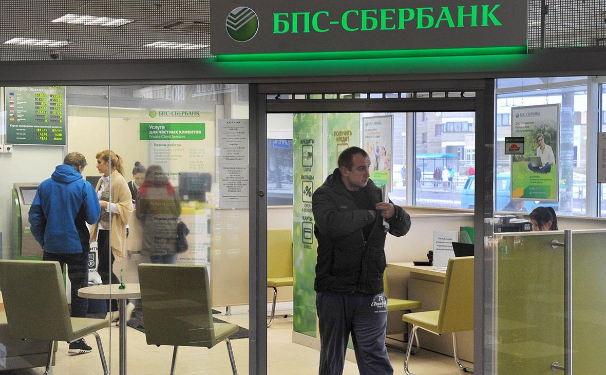 Греф оценил возможность «украинского сценария» с банком в Белоруссии