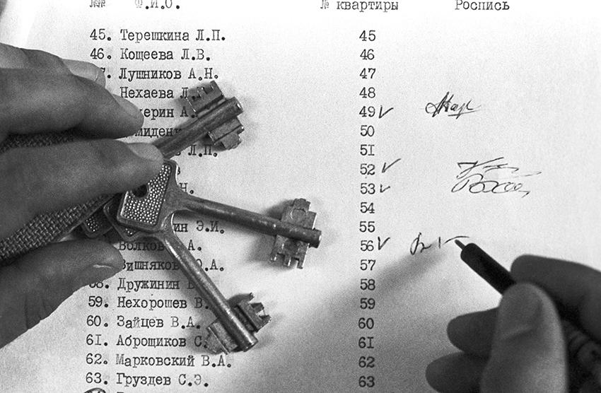 Фото:Валерий Бушухин /Фотохроника ТАСС