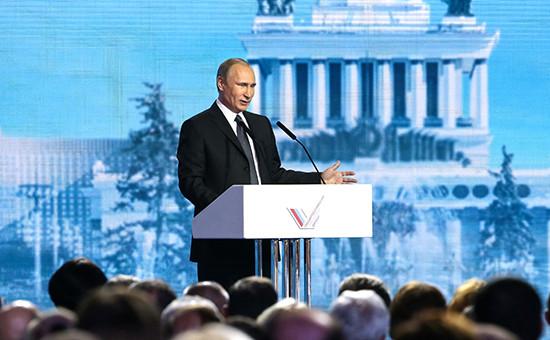 Выступление президента России Владимира Путина на пленарном заседании Форума действий ОНФ
