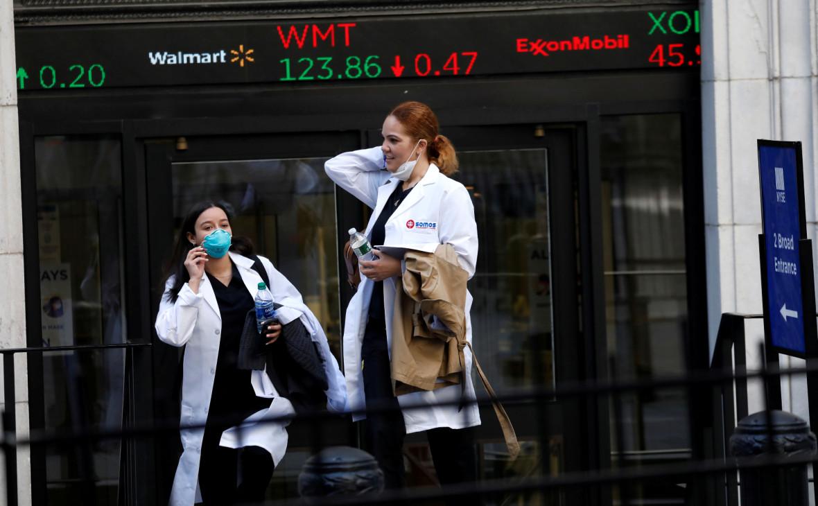 Фото: Mike Segar / Reuters