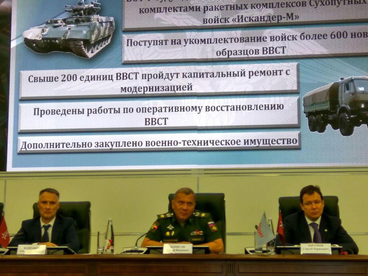 Фото: РБК-Татарстан