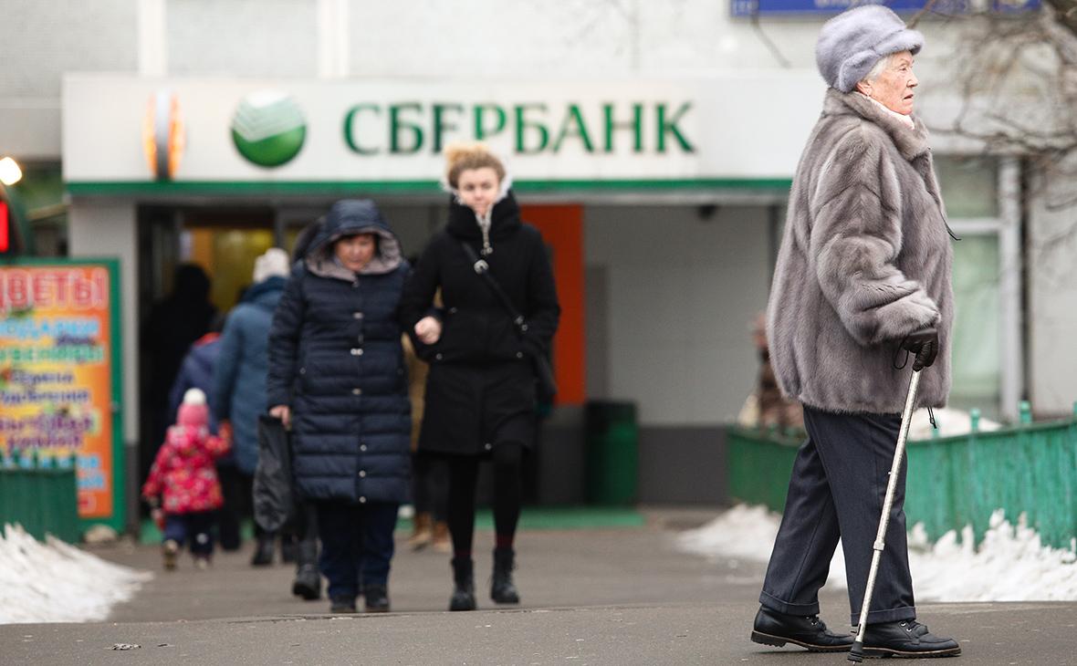Сбербанк вернул кредиты под поручительство и увеличил возраст заемщика