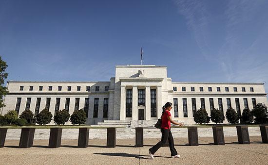Штаб-квартира Федеральной резервной системы в Вашингтоне