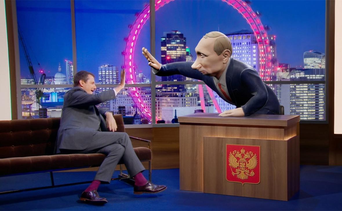 Фото: BBC