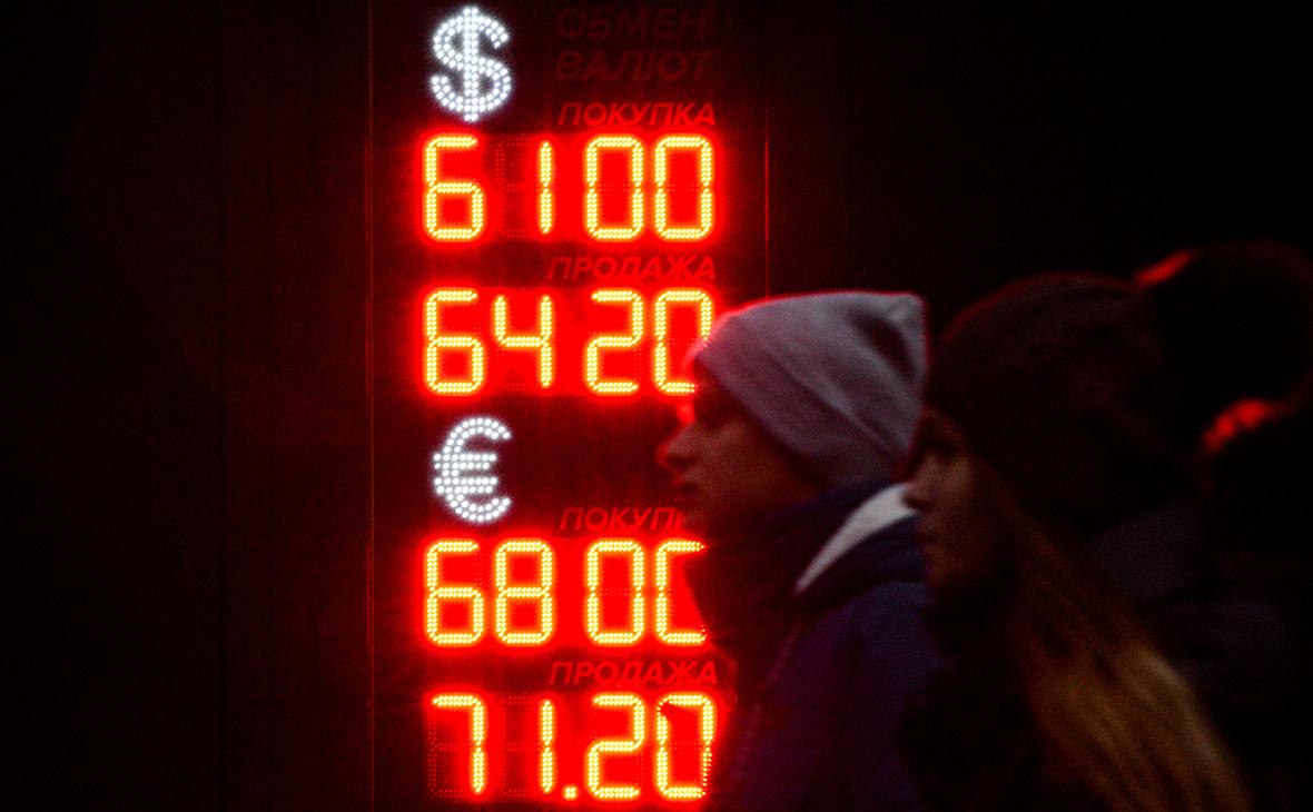 Официальный курс евро упал более чем на 1,3 руб.