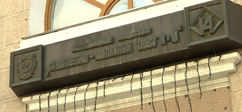 ПАО «Трест №14» увеличит уставный капитал до 151,5 млн рублей