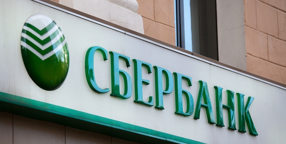 Фото:Роман Демьяненко/ТАСС