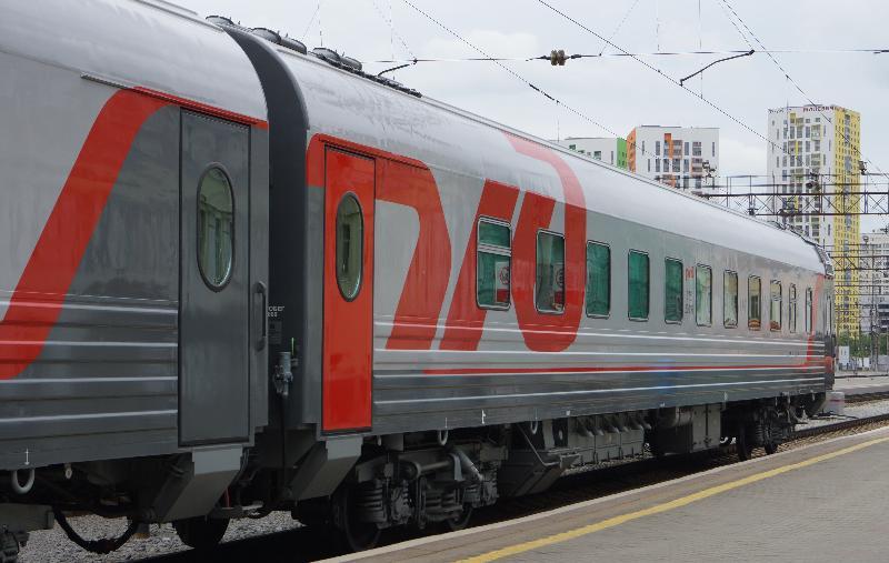 Фото: Свердловская железная дорога