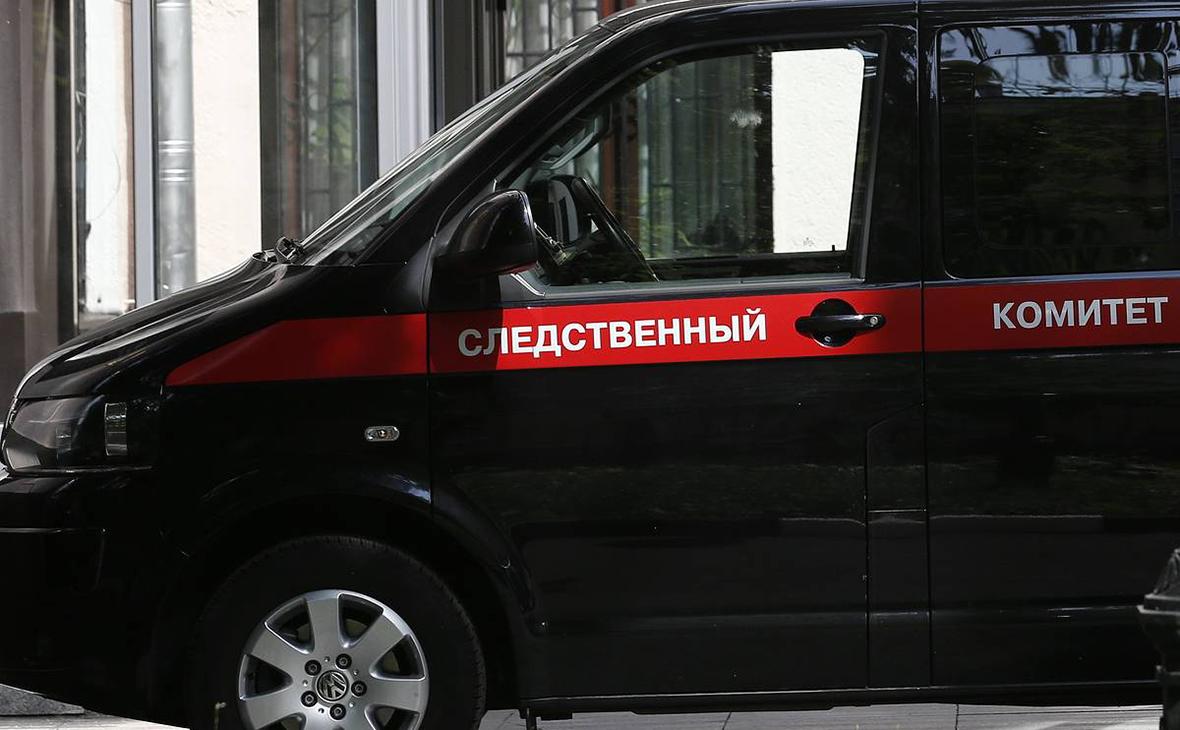 Фото:  Следственный комитет РФ