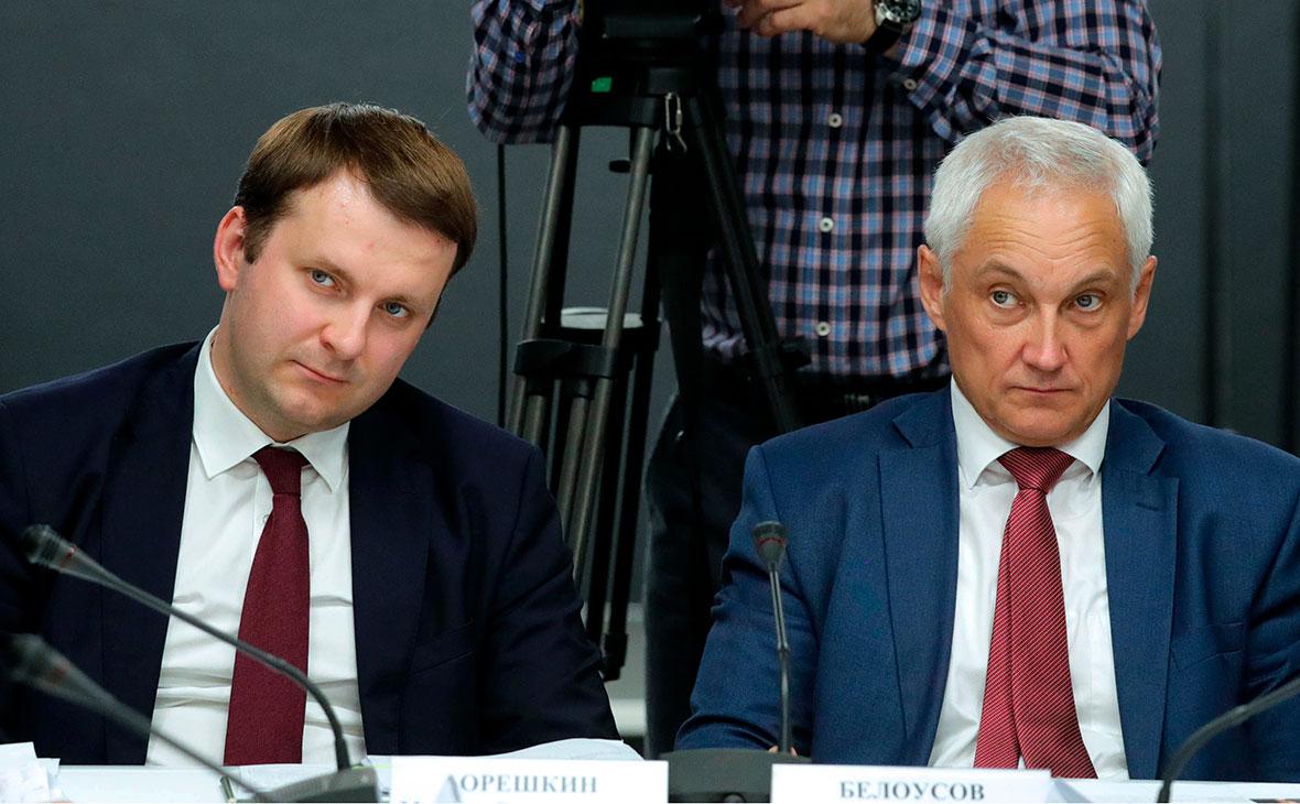 Максим Орешкин и Андрей Белоусов
