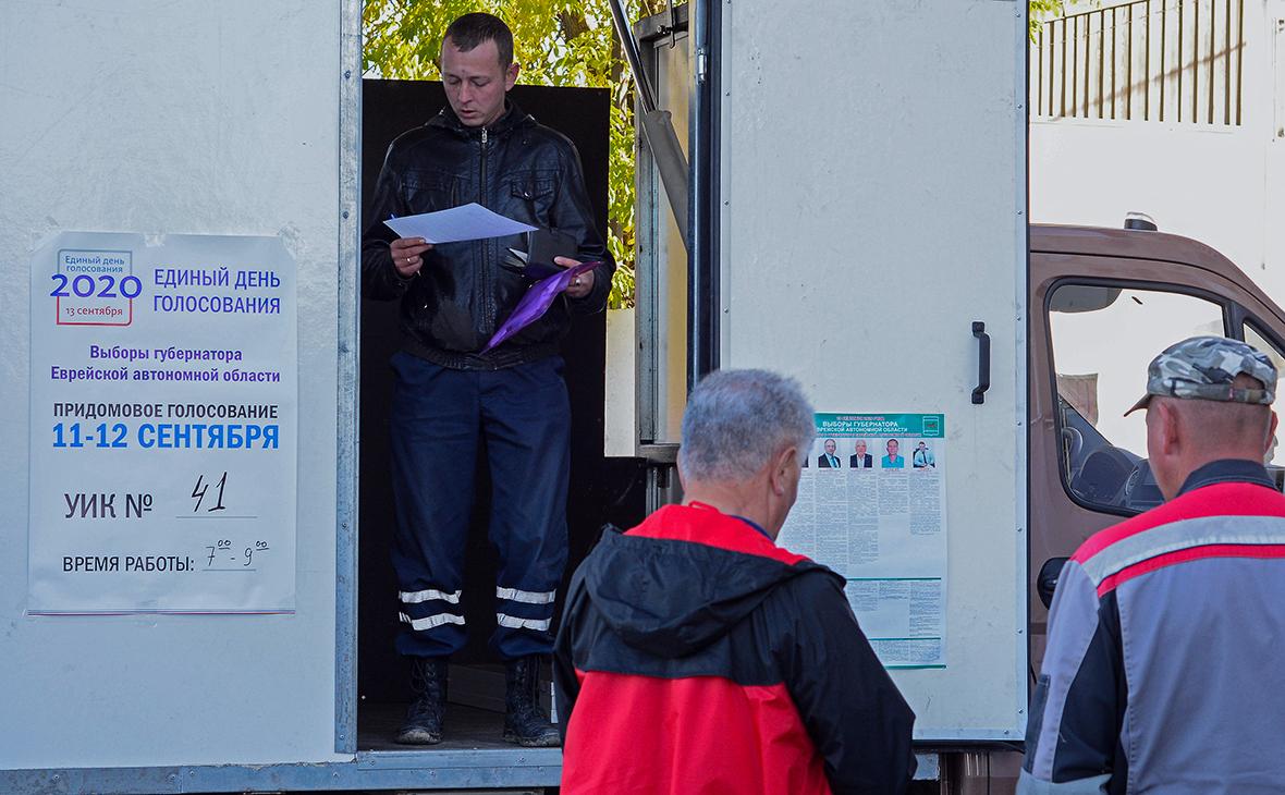 Первые выборы в России во время пандемии. Главное