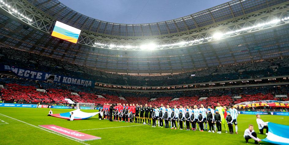 ФИФА объявила о старте голосования за девиз сборной России на ЧМ-2018