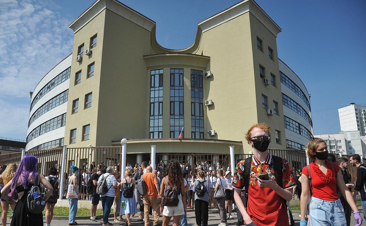 У здания Люблинского районного суда перед оглашением приговора по делу «Нового величия»