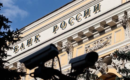 Здание ЦБ РФ вМоскве
