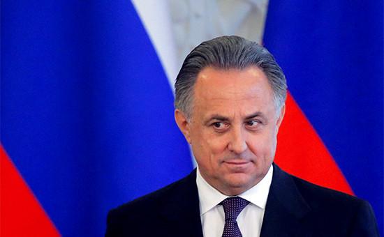 Бывший министр спорта России Виталий Мутко