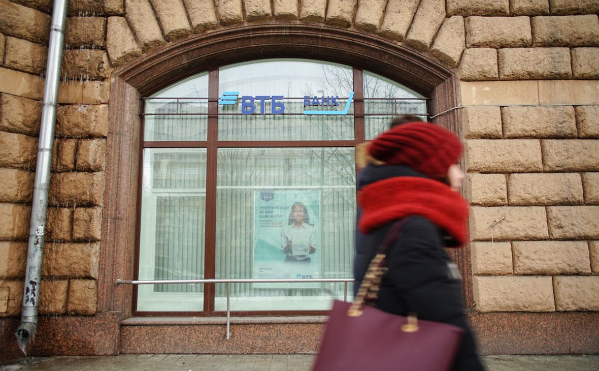ВТБ раскритиковал планы ЦБ по ужесточению требований к крупнейшим банкам