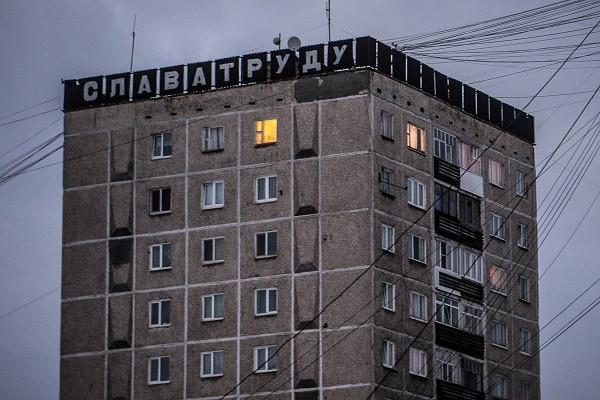 Фото: Владимир Жабриков, РИА URA.RU