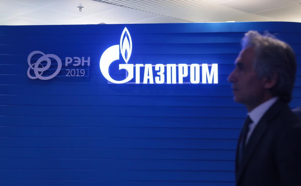 Киев сообщил о выплате «Газпромом» $3 млрд после решения по транзиту