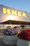 Фото:IKEA открыла в Омске торгово-развлекательный комплекс стоимостью 4 млрд руб.