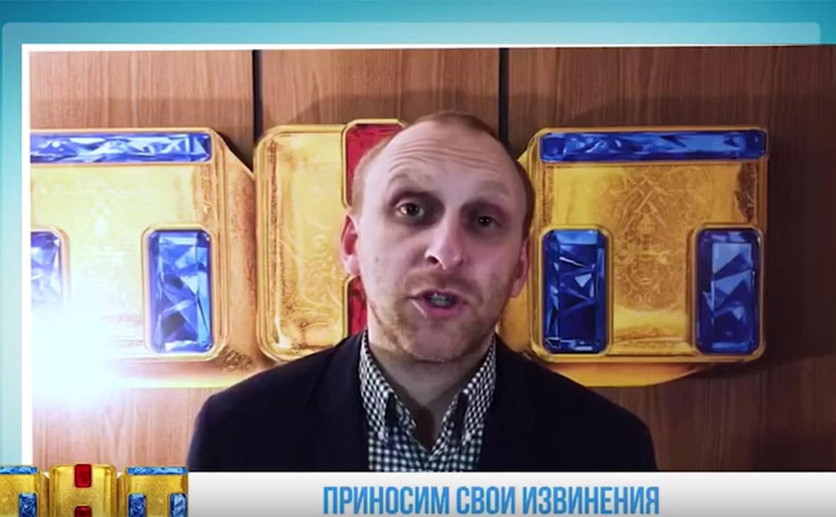 Фото:Скриншот с видеоролика на Youtube