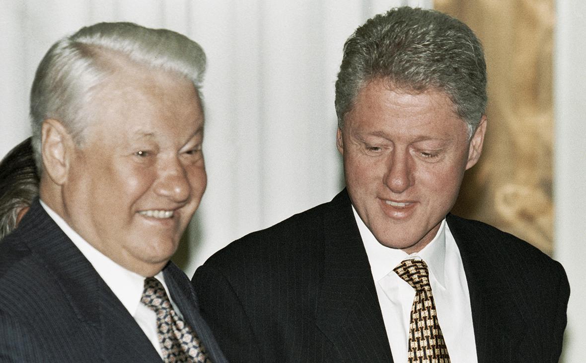 Борис Ельцин и Билл Клинтон. Сентябрь 1998 года