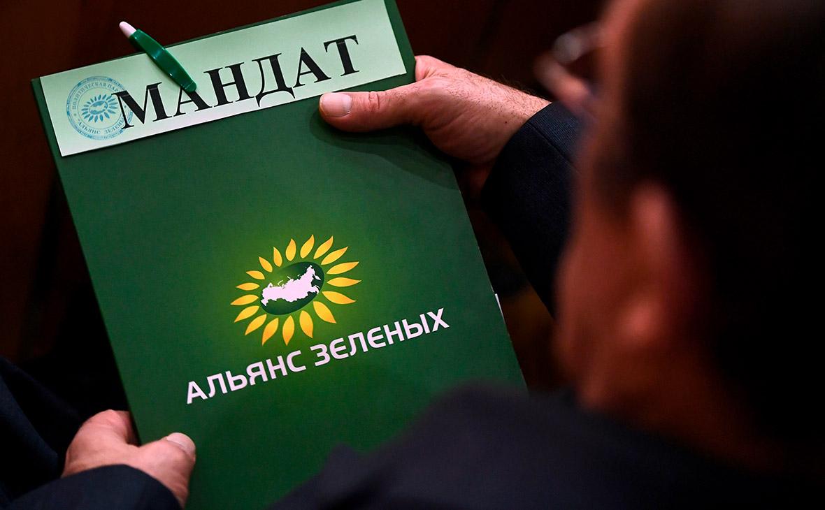 Минюст потребовал в суде быстрой ликвидации 10% российских партий