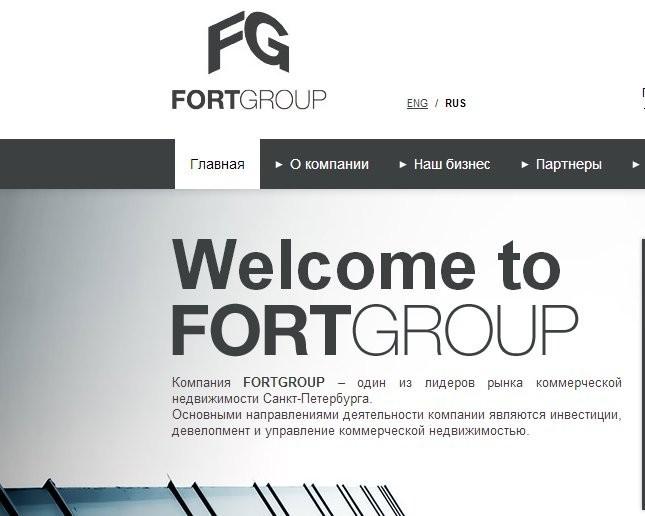 Фото:fortgroup.ru