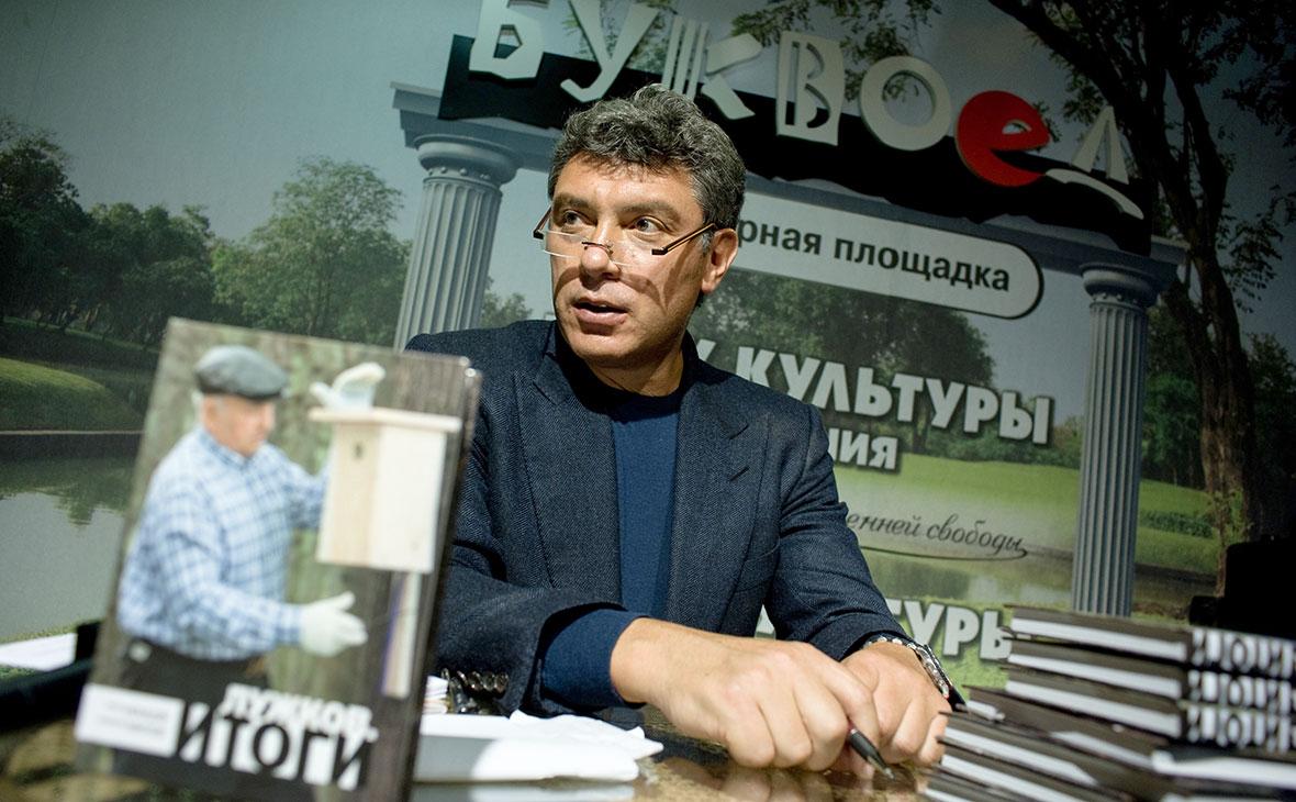 Борис Немцов на презентации книги«Лужков Итоги»